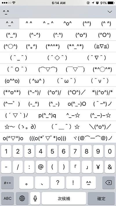iOS-Unicode-faces-keyboard