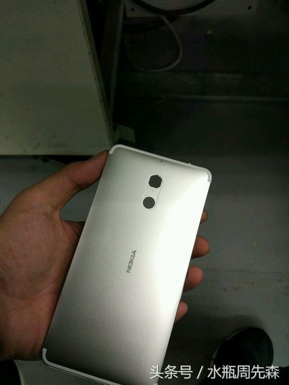 nokia-android-leaked_02