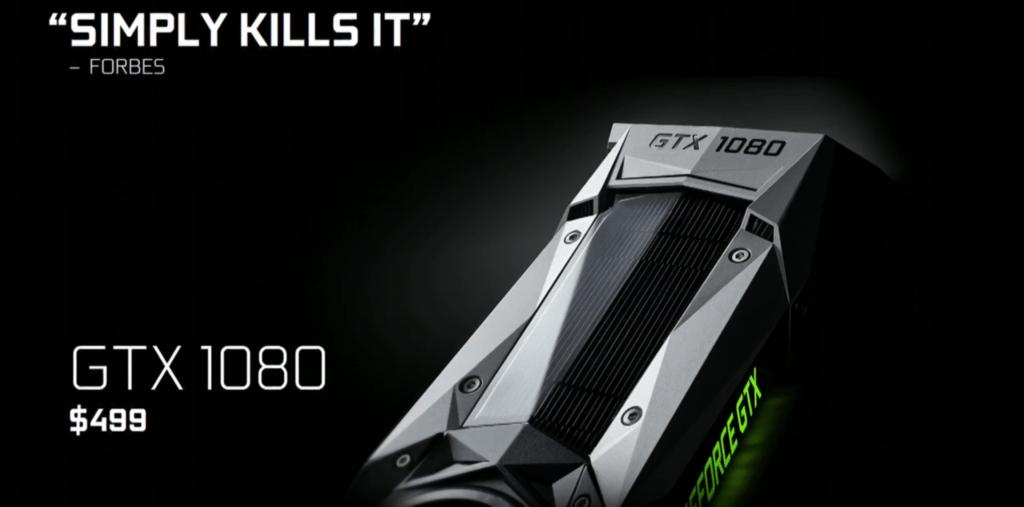 GeForce GTX 1080 Price Cut