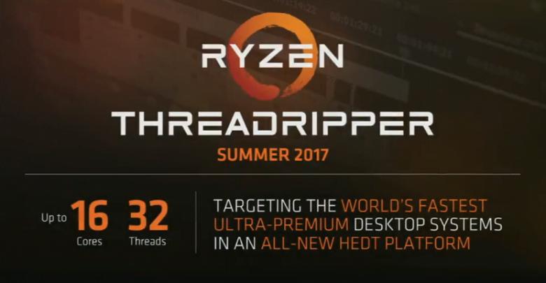 AMD Threadripper Cinebench