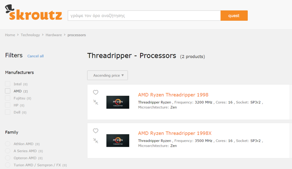 Ryzen Threadripper CPUs Listed online