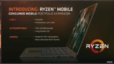 Photo of AMD Ryzen Mobile chips offer 50% better performance, Coming in H2 2017