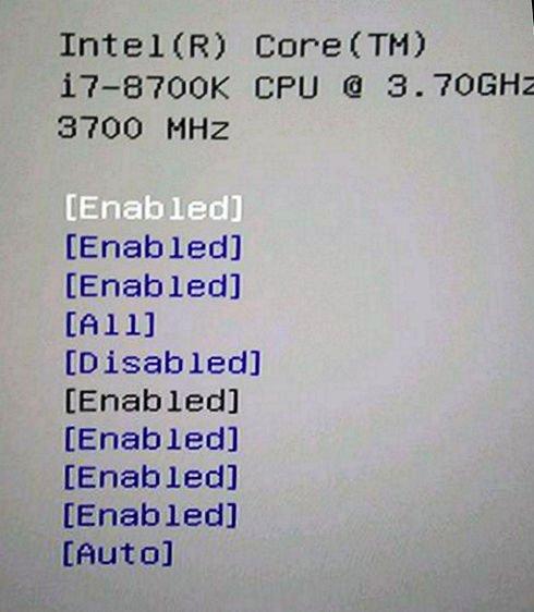 Intel Coffee Lake Core i7-8700K CPU-Z benchmark (1)