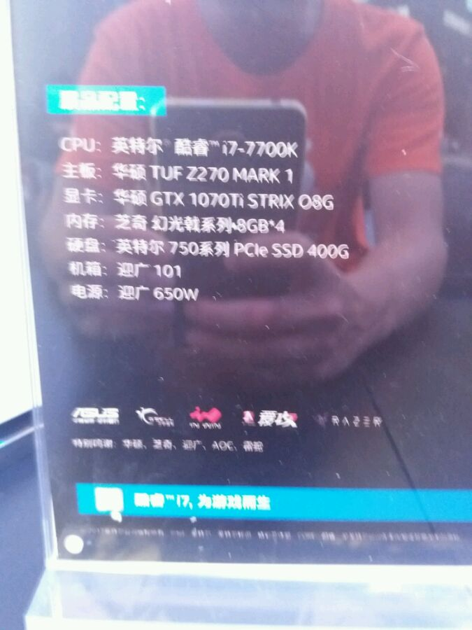 Asus Strix GTX 1070 Ti OC appears in a photo