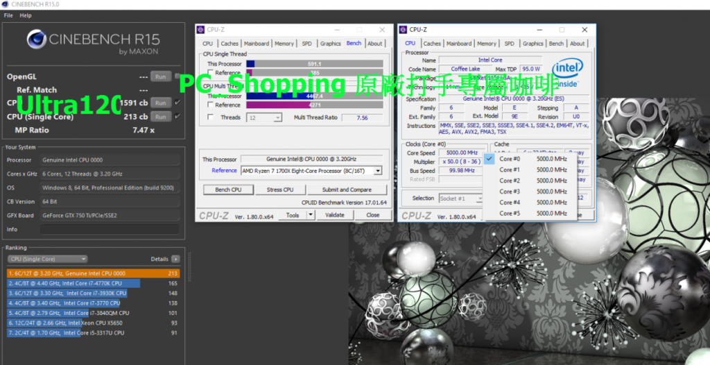 Intel Core i7-8700K overclocked to 5.0GHz