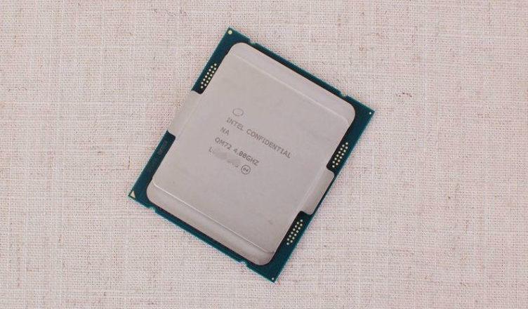 Intel Dual Core i3-7360X CPU leaked