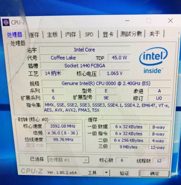 Intel Core i7-8700HQ CPU-Z - 6-Core Coffee Lake mobile CPU