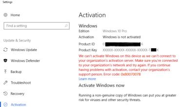 Fix Windows Activation Error - organization server