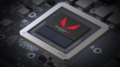AMD Vega II for consumers