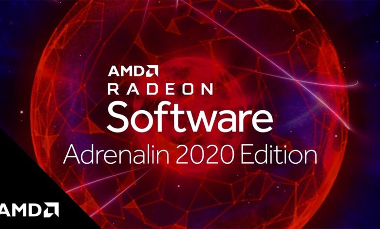 AMD Error 1603